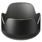 SIGMA Lens Hood LH830-02 (311)